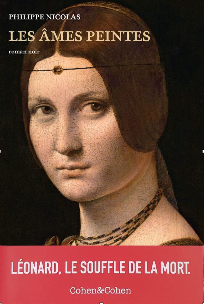 """couverture du roman Les Âmes peintes avec bandeau rouge """"Léonard, le souffle de la mort"""" tel que présenté en librairie"""
